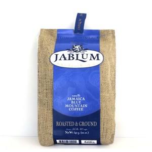 Blue Mountain Coffee JAMAICA